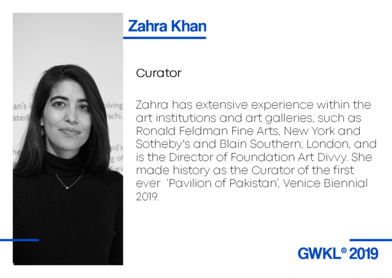 LUM SLIDER 07 Zahra Khan